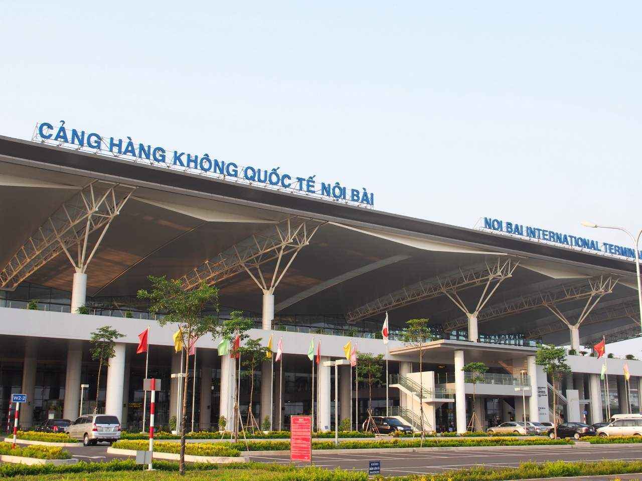 Hanoi Airport - How to get to hanoi from hanoi international airport